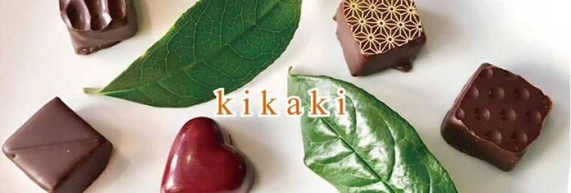 季菓貴 kikaki